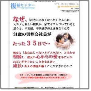 thumb_hukuen7_com