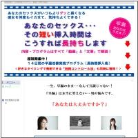 thumb_sourou_4emms_jp